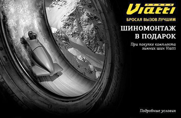 Купить колеса в спб на карте купить шины 175 70 r13 б