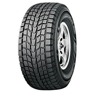 Зимние шины в магазине колесо в спб купить шины 165/50 r15